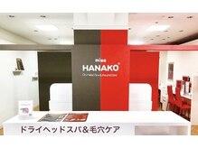 ミスハナコ 神戸阪急店(miss HANAKO)