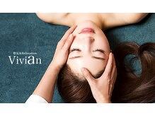 骨気アンドリラクゼーション ヴィヴィアン 豊田店(Relaxation Vivian)