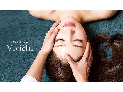 骨気アンドリラクゼーション ヴィヴィアン 豊田店(Relaxation Vivian)の写真