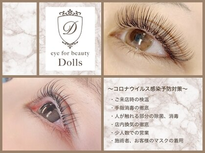 ドールズ キバ 木場 東陽町店(Dolls)の写真