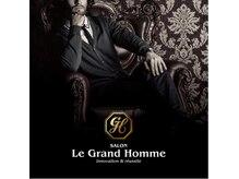 サロン ル グラントム(Salon Le Grand Homme)
