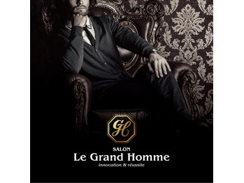 サロン ル グラントム(Salon Le Grand Homme)(福岡県福岡市博多区)