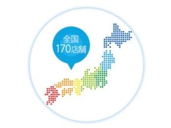 ミュゼプラチナム グラン仙台駅前店/【お客さまへ8つのお約束】4