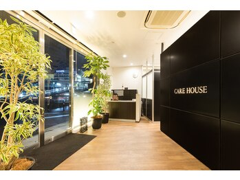 ケアハウス(CARE HOUSE)(神奈川県横浜市戸塚区)