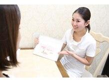 エピア 豊橋店(Epia)/お肌カウンセリング