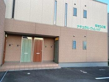 フローリッシュ ワックス 町村店(Flourish Wax)(富山県富山市)