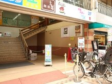 花蓮香の雰囲気(アクセス楽々☆パルム商店街の中!1階は東急ストアです。)