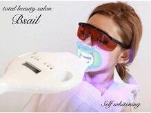 大人気whiteningマシンで【自然な白さ・しみない・低価格】♪