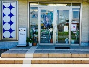 ポーラ エトワ店(POLA)
