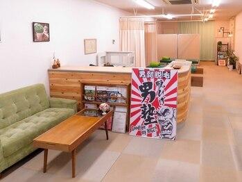 脱ひげ男塾(広島県広島市佐伯区)