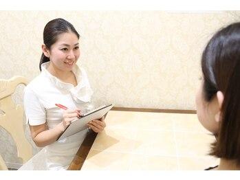 エピア 豊橋店(Epia)/お悩みカウンセリング