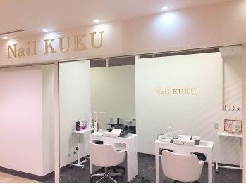 ネイルサロン ネイルクク 桑名駅前店(Nail KUKU)(三重県桑名市)