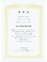 ザ コンシャス シェービング 表参道(the CONSCIOUS shaving)