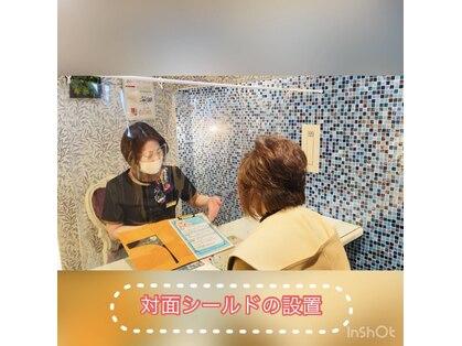 ルネティルタ 五日市駅前店(RUNE Tirtha)の写真