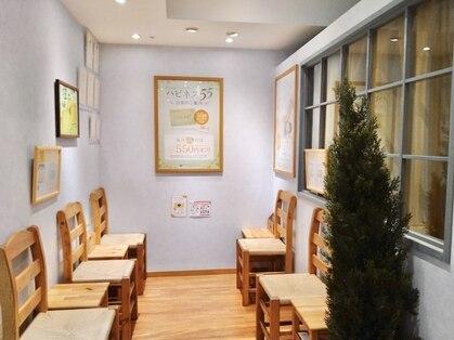 ラフィネ 阪急三番街店の写真