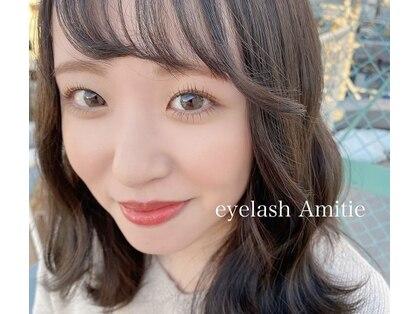 アンティエ(Amitie)の写真