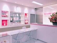 脱毛ラボ マリエとやま店の雰囲気(清潔感のある店内で、ゆったりできるプライベートな空間)
