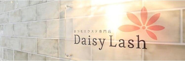デイジーラッシュ 天王寺店(Daisy Lash)のサロンヘッダー