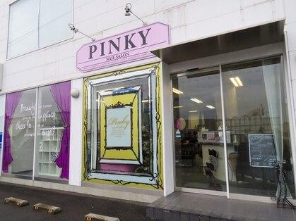 ピンキー(Pinky)の写真