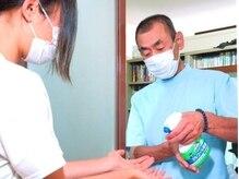 当院では消毒や換気など予防対策を徹底しております
