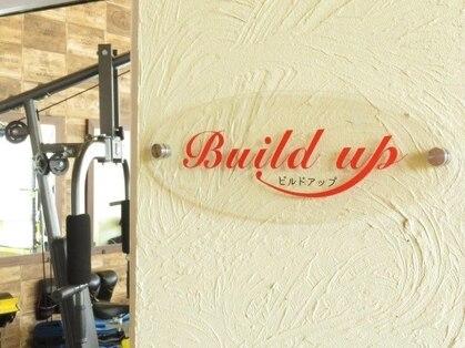 ビルドアップ(Build up)の写真
