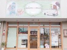 salon*mix