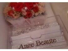 アンジュボーテ(Ange Beaute)の雰囲気(ご来店お待ちしております♪)