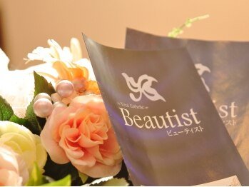 トータルエステティック ビューティスト 足利店(Total Easthetic Beautist)