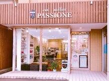 パッショーネ(PASSIONE)