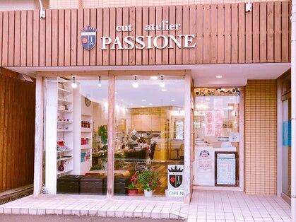 PASSIONE(福岡市/まつげ)の写真