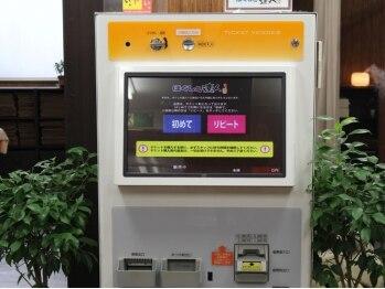 ほぐしの達人 秋葉原駅前店/お会計は券売機でスムーズ