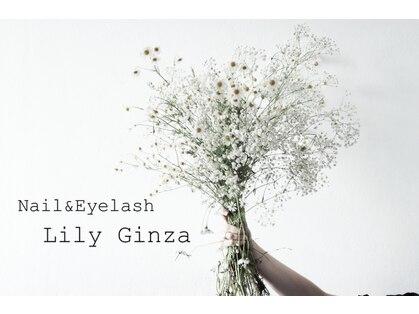 Lily Ginza Nail&Eyelash <リリーギンザ>