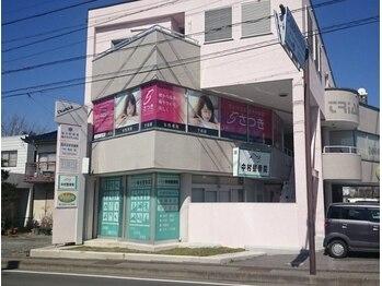 リンパとエステのお店さつき 伊那店(長野県伊那市)