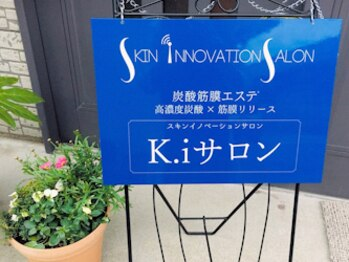 k.iサロン(新潟県新潟市北区)