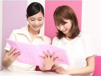 恋肌 松山店/次回の予約も取る事ができます♪