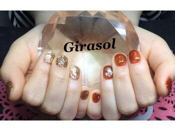 ヒラソル(girasol)/ニュアンス
