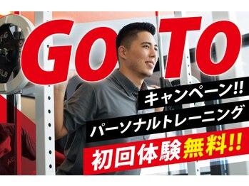 グロウ 浦添店(GLOW)(沖縄県浦添市)