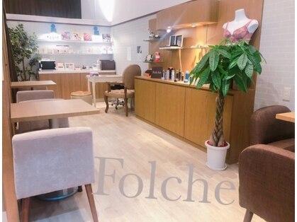 フォルチェ 博多(Folche)の写真