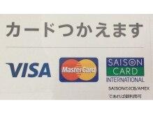 ミミー(MiMe)/ご利用できるカード