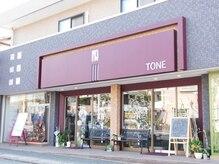 刀根化粧品店