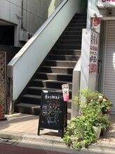 ライフセラピー/駅近2分!階段上がって2Fです♪