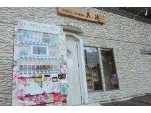 美ノ滝の雰囲気(外観☆派手な自販機を目安に!2つ隣りに名古屋銀行があります!)