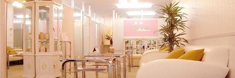コスメティック アート 新潟店 image