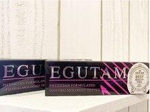 大人気!まつ毛が生える!伸びる!EGUTAM正規取り扱い店