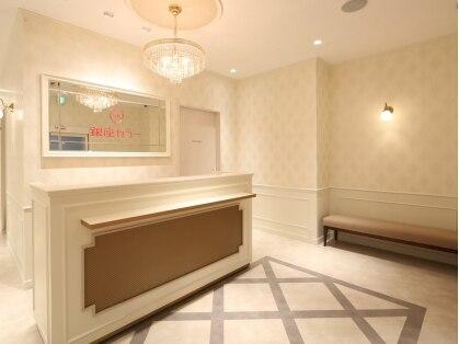 銀座カラー 八王子店の写真
