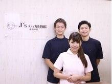 骨盤矯正 姿勢矯正 ジェーズメディカル整体院 川崎(J's)の店内画像