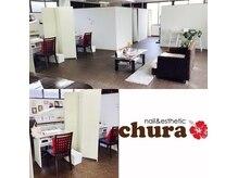 ネイルアンドエステティックサロン チュラ 刈谷店(chura)