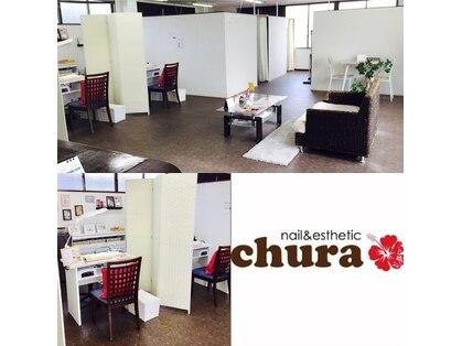ネイルアンドエステティックサロン チュラ 刈谷店(chura)の写真