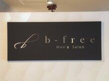 ビーフリー メンズサロン(b-free Men's salon)