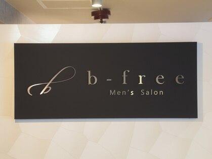 b-free Men's salon【ビーフリー メンズサロン】